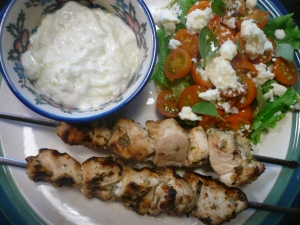 Souvlaki tight
